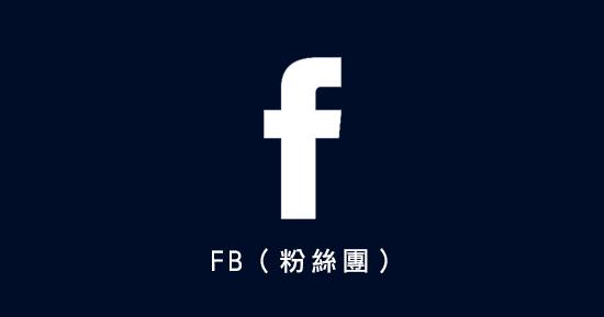 index_fb